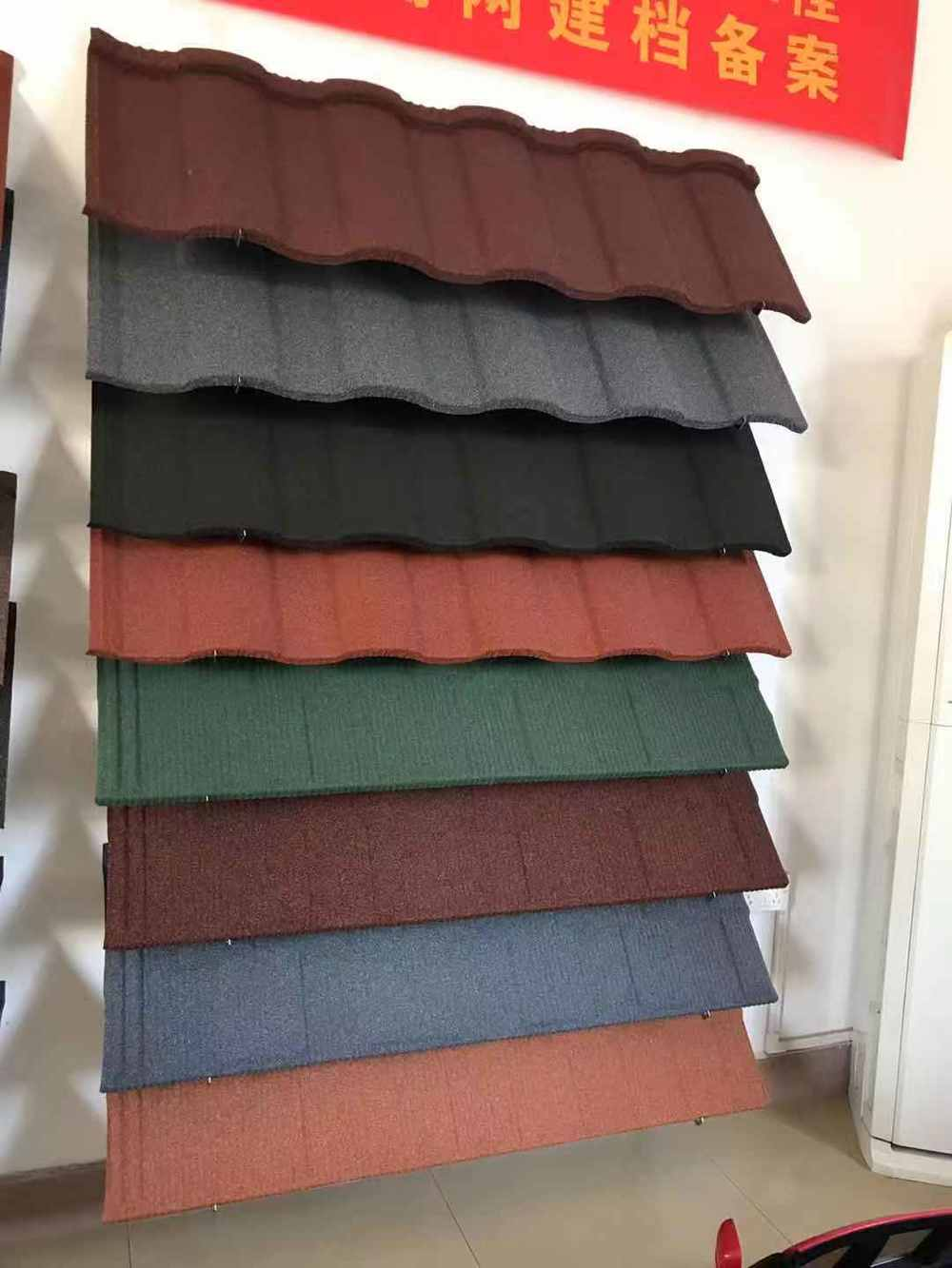 New Roof Tiles Stone Coated Metal Shingles Suppliers